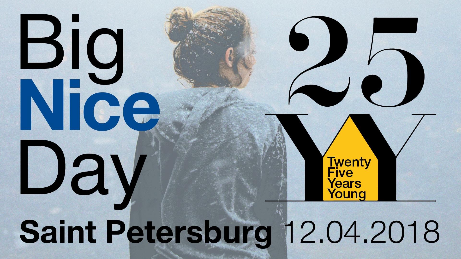 Фотоальбом с юбилейного мероприятия Big Nice Day 2018 12.04.2018 Санкт-Петербург в группах Nice!