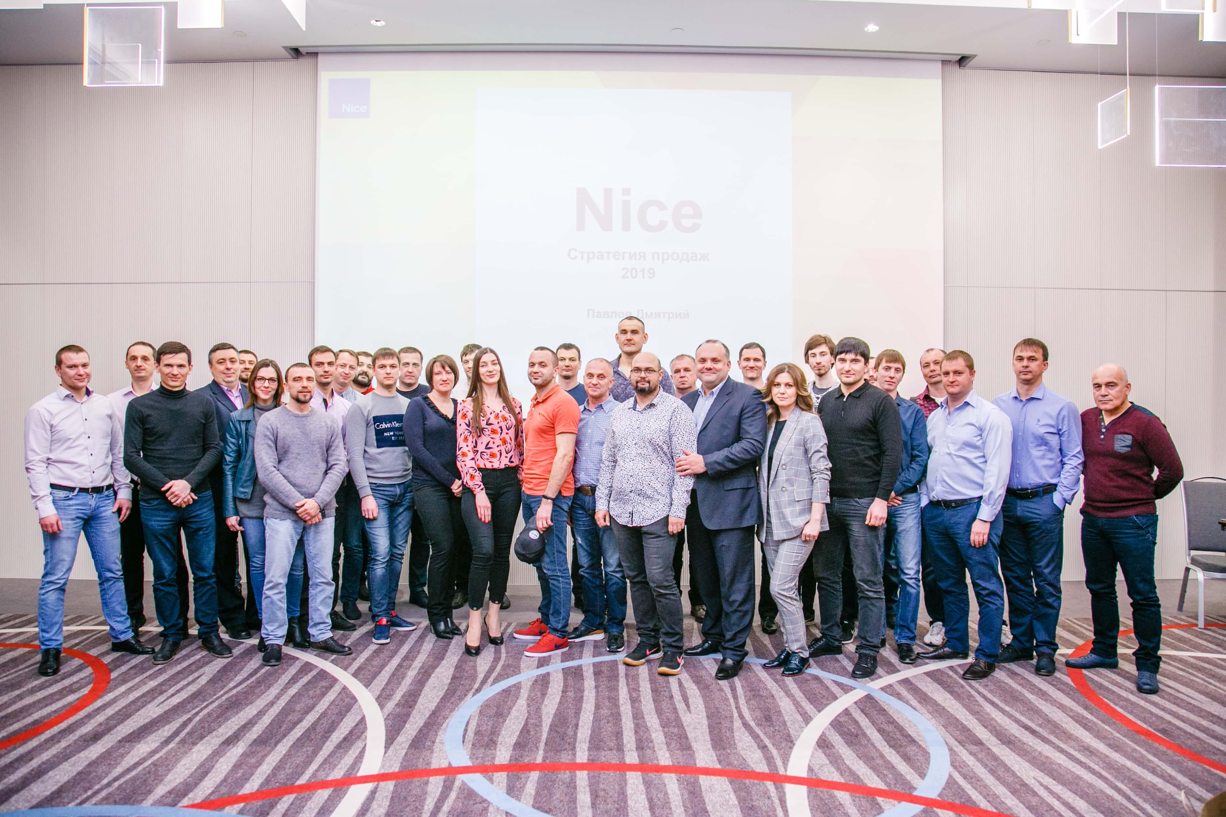 Ежегодное мероприятие Big Nice Day 2019 в Краснодаре — состоялось!