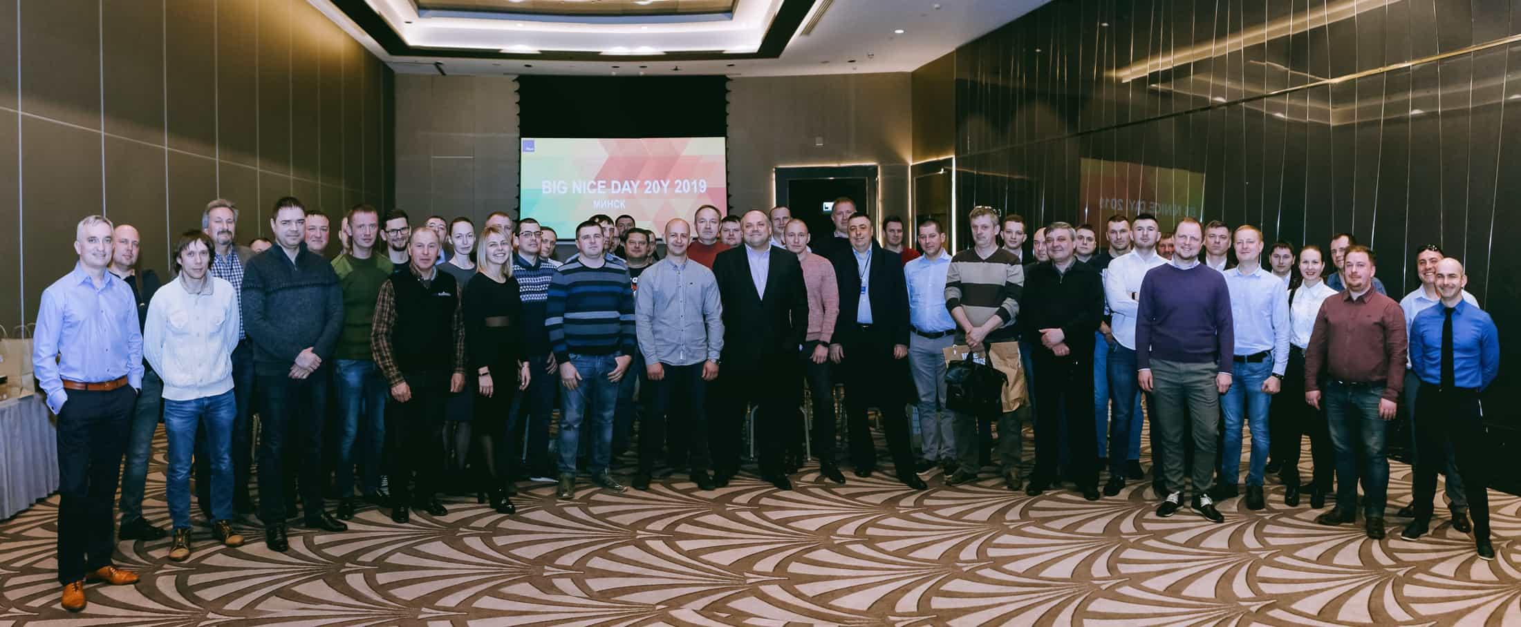 Ежегодное мероприятие Big Nice Day 2019 в Минске — состоялось!