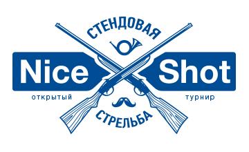 126 октября 2019 года в городе Воронеже состоится 4-й Открытый Субботний турнир «Nice» по стендовой стрельбе!