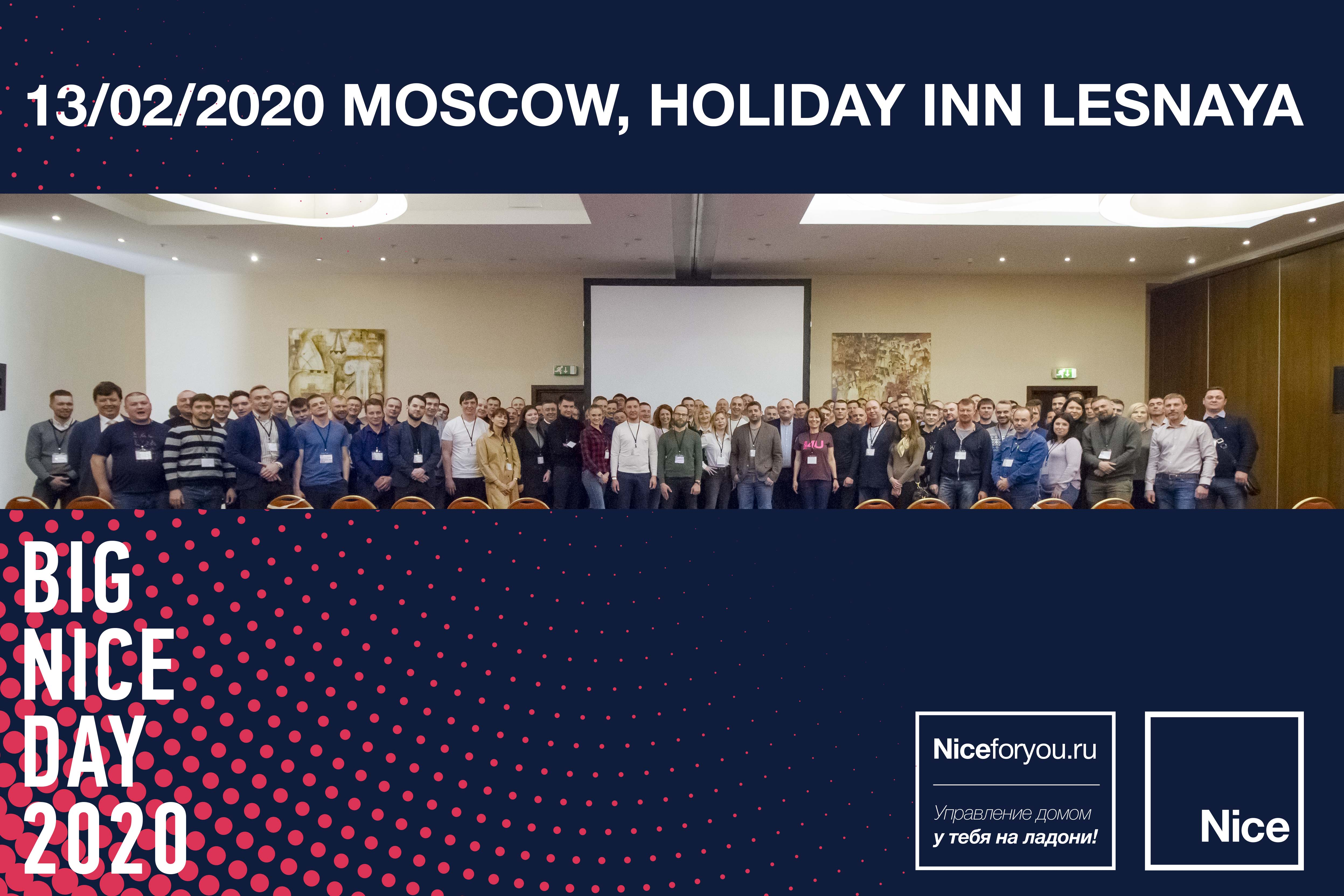 Big Nice Day Moscow 13/02/2020