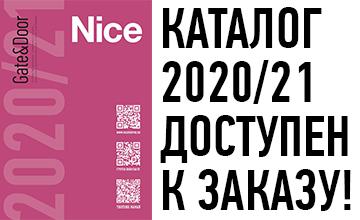 1Обновленный каталог продукции Nice доступен для скачивания и в печатной версии!