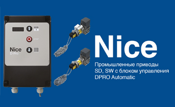 1НОВОЕ ВИДЕО НА КАНАЛЕ Nice! Подключение, настройка и программирование блока управления Nice DPRO Automatic.