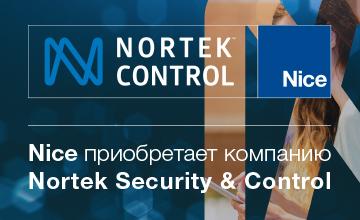 1Nice объявляет о приобретении компании Nortek Security & Control